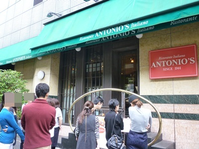 アントニオ1