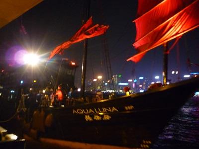 香港1日目16