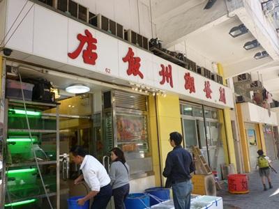 香港2日目昼食2
