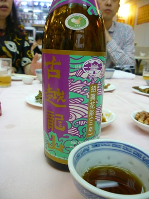 香港2日目昼食13