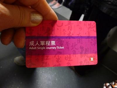 香港2日目地下鉄