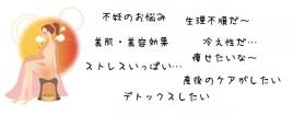 yomogi2.jpg