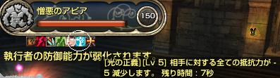 140104アルモニアAF
