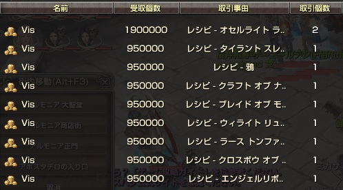 141217ばーげん