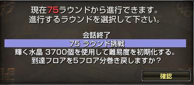 150124いんふぃに