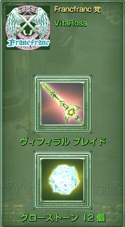 150125いんふぃにるれ