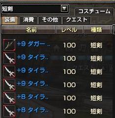 150221幸運短剣