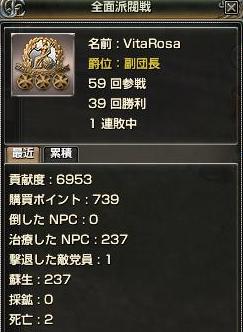 0504派閥蘇生