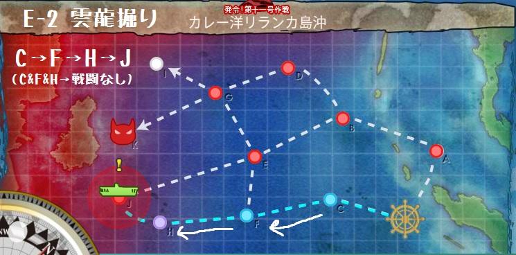 150510雲龍掘りマップ