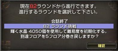 150525いんふぃに