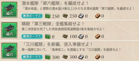 150526任務