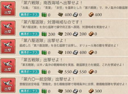 150526任務2