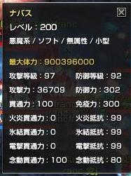 150611すて