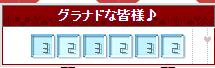150621かうんたー