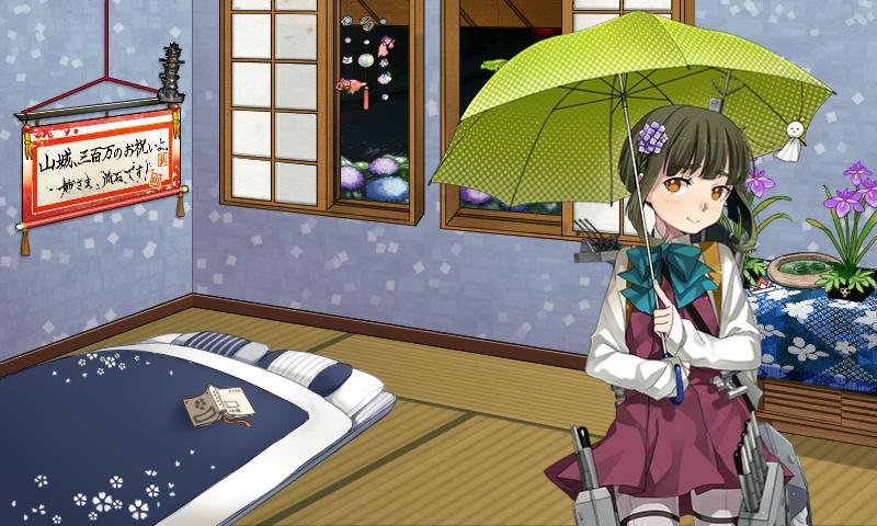 150525梅雨