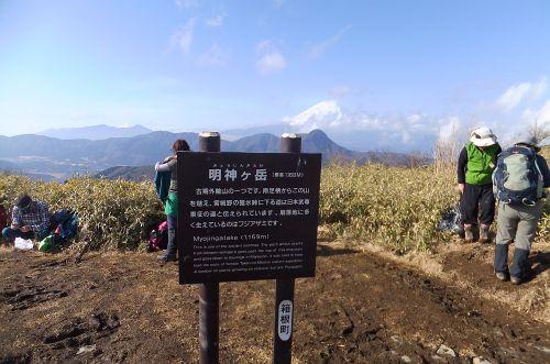山頂と富士山