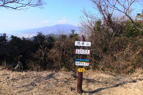 徳倉山にて