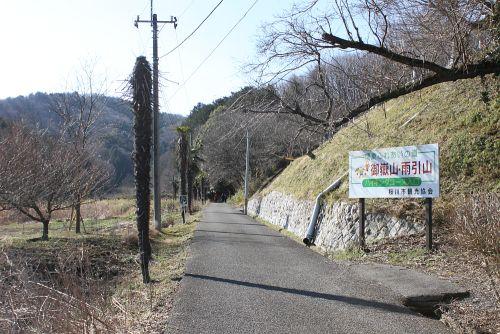 関東ふれあいの道看板