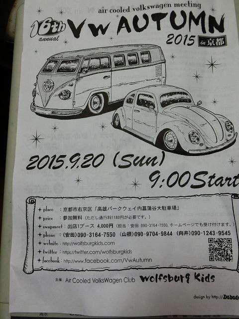 1508CIMG1938.jpg
