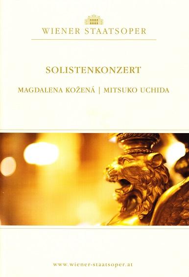 kozenauchida27052015.jpg