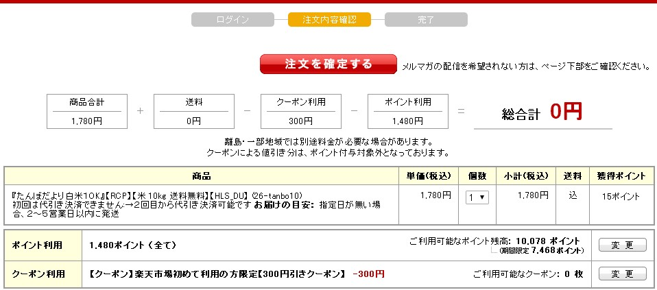 Rpoint-3.jpg