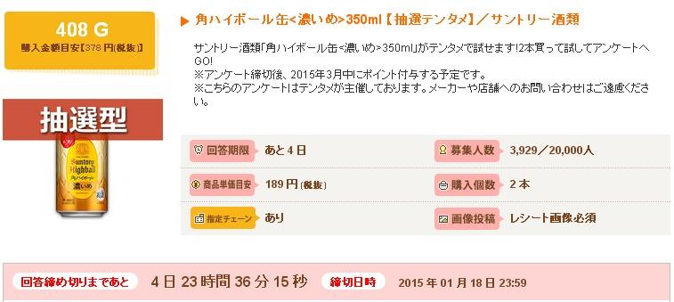 kaku20150114-1.jpg