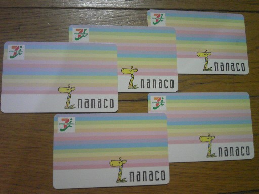 nanacox5.jpg