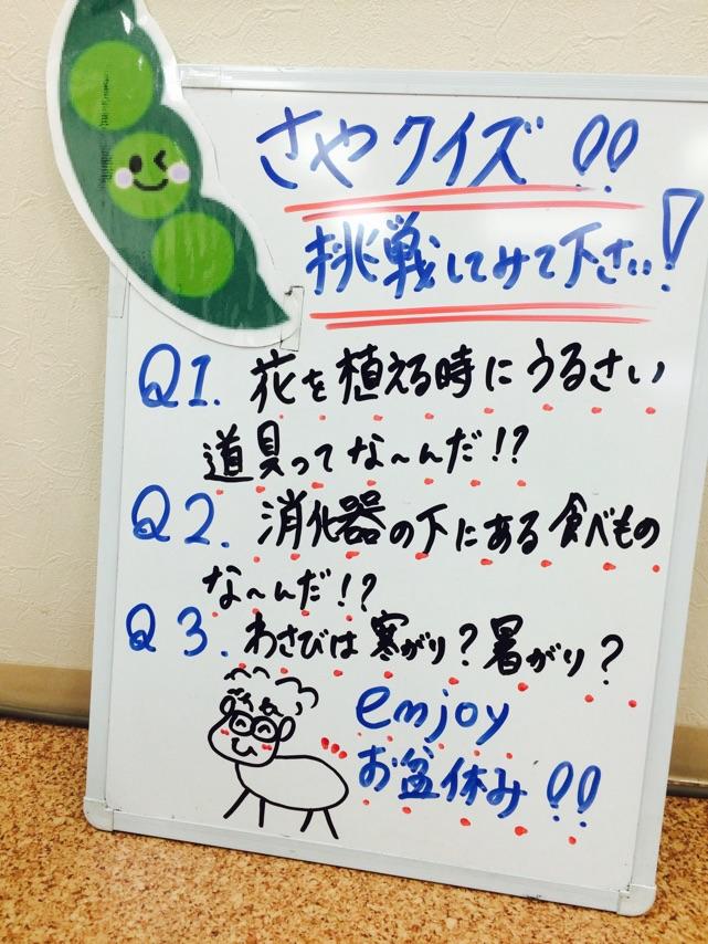 な (1)