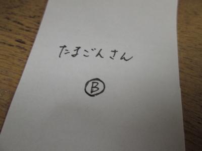 037プレ発表