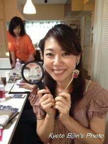 毎日が楽しくなる【京都】土曜美人講座