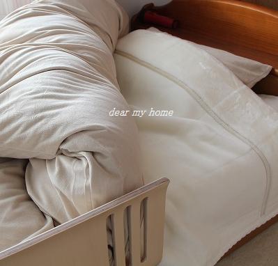 ユウさんの寝具真冬仕様
