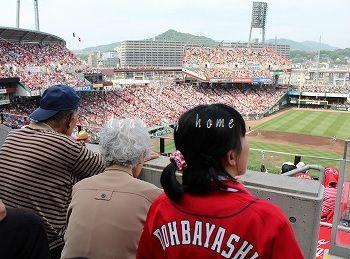 祖父母と観戦