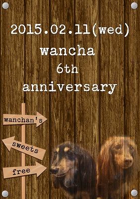 wancha 6ths-