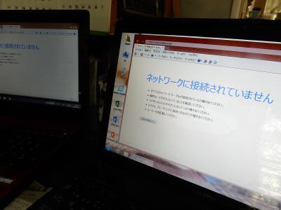 DSCN9100.jpg