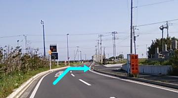 ①の交差点 一つ目の止まれを右折