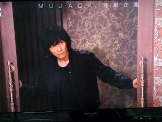 ミュージック2