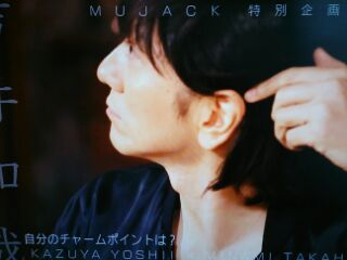 ミュージック28
