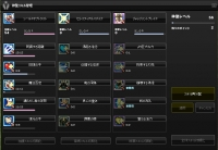 sinsei2012228.jpg