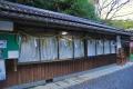 小倉神社17
