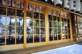 高浜神社11