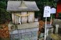 宝塚神社16