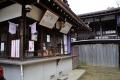 宝塚神社19