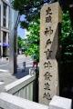 三宮神社6