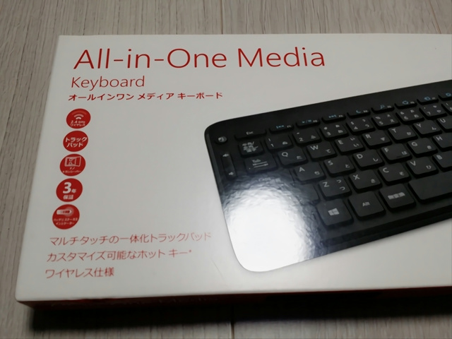 All-in-One_Media_Keyboard_14-.jpg