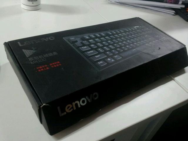 Lenovo_MK100_02.jpg