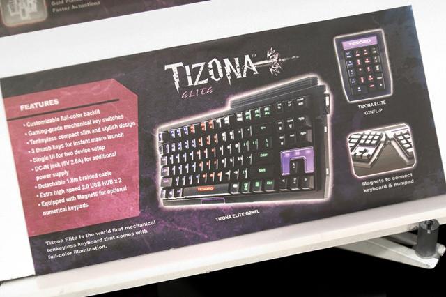 Tizona_Elite_02.jpg