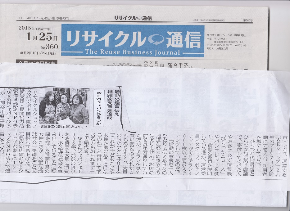 スキャン_20150131-21