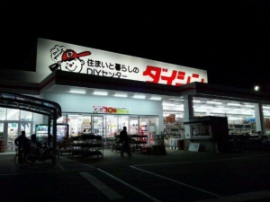 ダイシン中田店