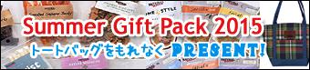 gift055.jpg