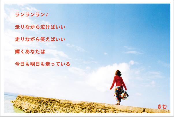「きむ 詩」の画像検索結果
